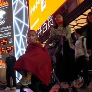 De economische vertraging van China.  Ambtenaren zeggen herstel 'instabiel en ongelijk' |  Zakelijk en economisch nieuws