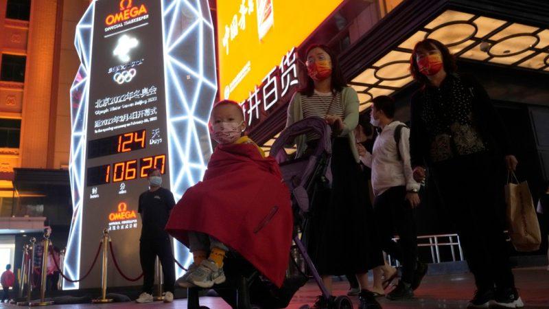 De economische vertraging van China.  Ambtenaren zeggen herstel 'instabiel en ongelijk'    Zakelijk en economisch nieuws